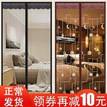 Summer Velcro mosquito curtains screens high-grade magnetic screen door fly home partition anti-mosquito free drilling