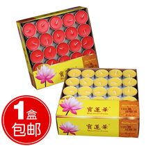 For Ford 8 hours smokeless butter lamp 100 Capsules 4 hours su oil lamp 2 hours candle Buddha front lamp lantern