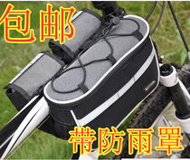 Cycling equipment for bicycle saddle bag, front beam of bicycle saddle bag and bicycle accessories