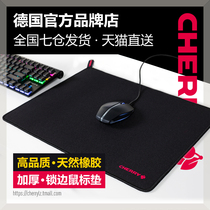 CHERRY Cherry Gaming Game professional mouse pad large thick lock computer desktop notebook desk pad boys simple small large thick CSGO chicken FPS dedicated female