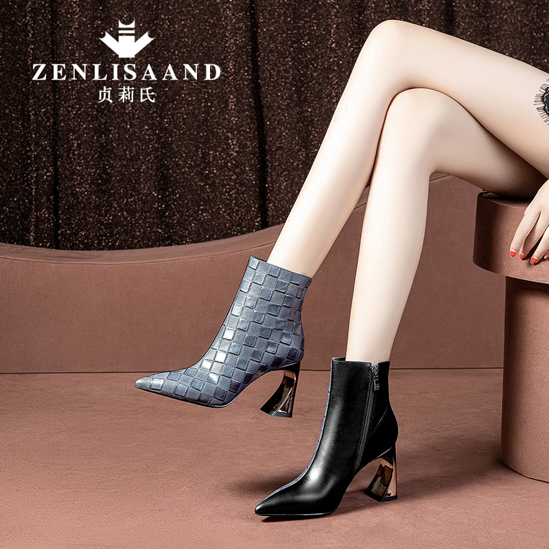 Shoe Girls Autumn and Winter 2019 New Tip High-heeled Boots Thick-heeled Leather Girls Shoes Fashion Martin Boots and Woman Suede