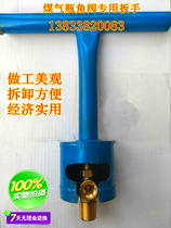 Liquefied gas cylinder integrated copper angle valve switch removal installation tool gas tank copper valve disassembly wrench