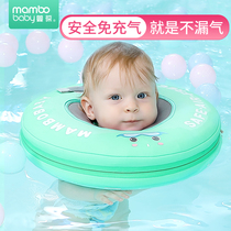 Baby Swimming Ring Neck Ring Neonatal Neck Ring Baby Bath Baby Floating Ring 0-12 Months Free of Inflation