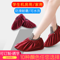 Velvet Shoe sleeve household cloth can repeatedly wash childrens foot cover indoor wear-resistant thickening anti-skid machine room shoe set students