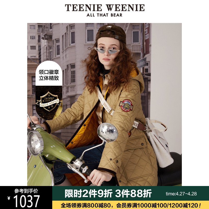 TeenieWeenie bear in the long cotton jacket womens warm slim hooded design sense autumn and winter cotton coat tide