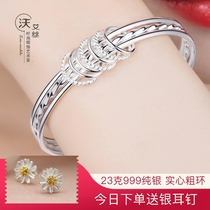 Sansheng III silver bracelet female 999 sterling silver fashion bracelet simple thin ring bracelet jewelry student silver jewelry