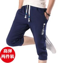 Summer 7 casual thin loose the trend of the movement of the pant