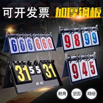 New whale six-digit basketball scoreboard three-digit badminton scoreboard three-digit badminton scoreboard table tennis scoreboard