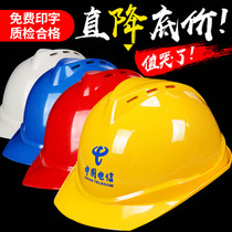 National Standard ABS Safety Cap Site Construction Leadership Building Engineering Helmet Electrician Labor Insurance Men's Print Thickening Customization