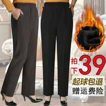 Old and middle-aged autumn and winter plus loose large size mom pants