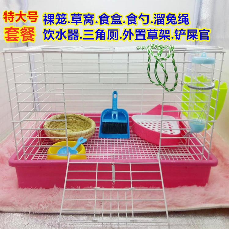 Pet Кролик клетка Pet Кролик клетка роскошная вилла гнездо бесплатно навоза анти-мочи ящик типа сельскохозяйственной клетки