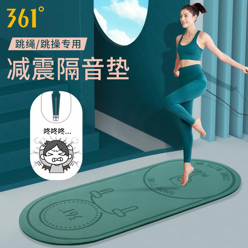 361 degree skipping mat Home sound insulation cushion Indoor mute non-slip fitness mat tpe yoga floor mat