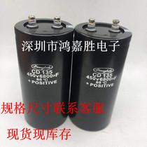 400v6800uf Jianghai CD135 450v inverter 6800uf new original screw-foot electrolytic capacitor