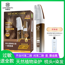 Worry-free natural a comb Black plant hair dye magic comb genuine solid color artifact female own home hair dye cream