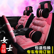 Winter car seat Plush Volkswagen Polo imperial leiling Tiida Hideo cartoon short plush warm female seat of Changan