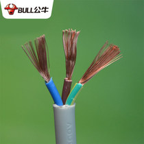 Bull wire 1.5m2/1m2/2-core air conditioner soft power line external wiring household national standard copper core wire