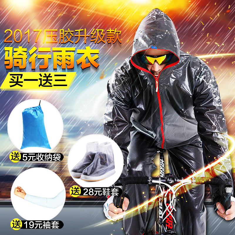 Men's bicycle raincoat and women's mountain bike sunscreen skin windbreaker transparent clothing