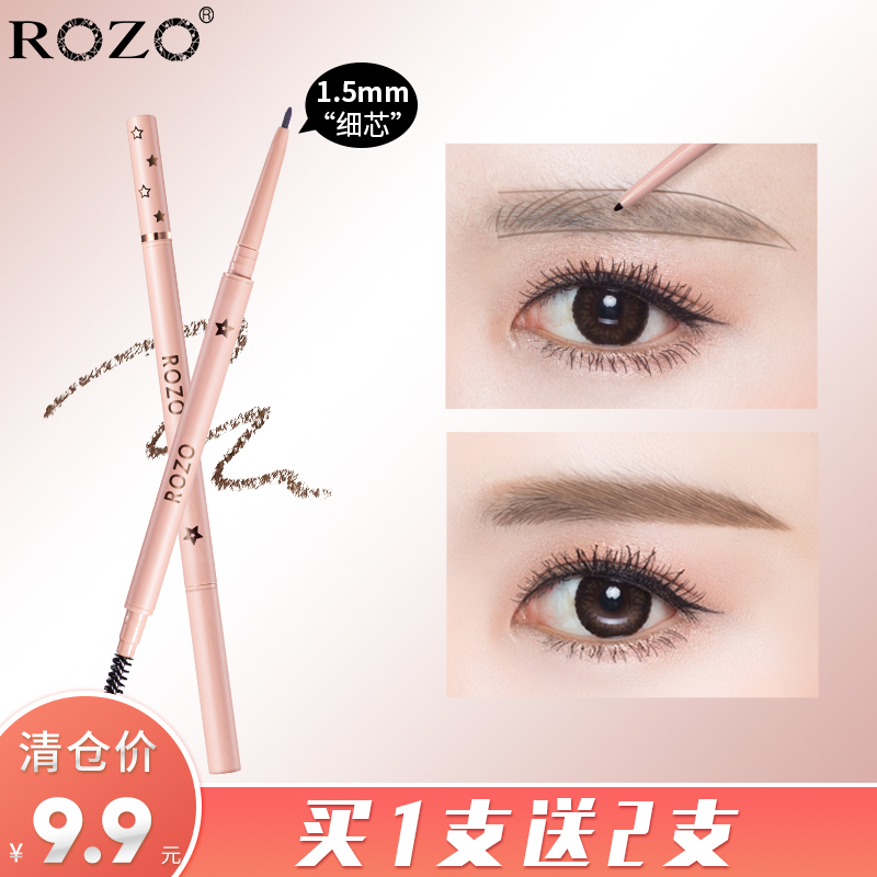 3 ROZO extremely fine eyebrow pen waterproof long-lasting non-decolored ultra-fine head extremely fine sweat-proof non-dizziness female beginners