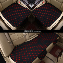 (Gifts) car cushions without back-to-back linen four-season universal summer seat cushion single-piece rear anti-slip three-piece set