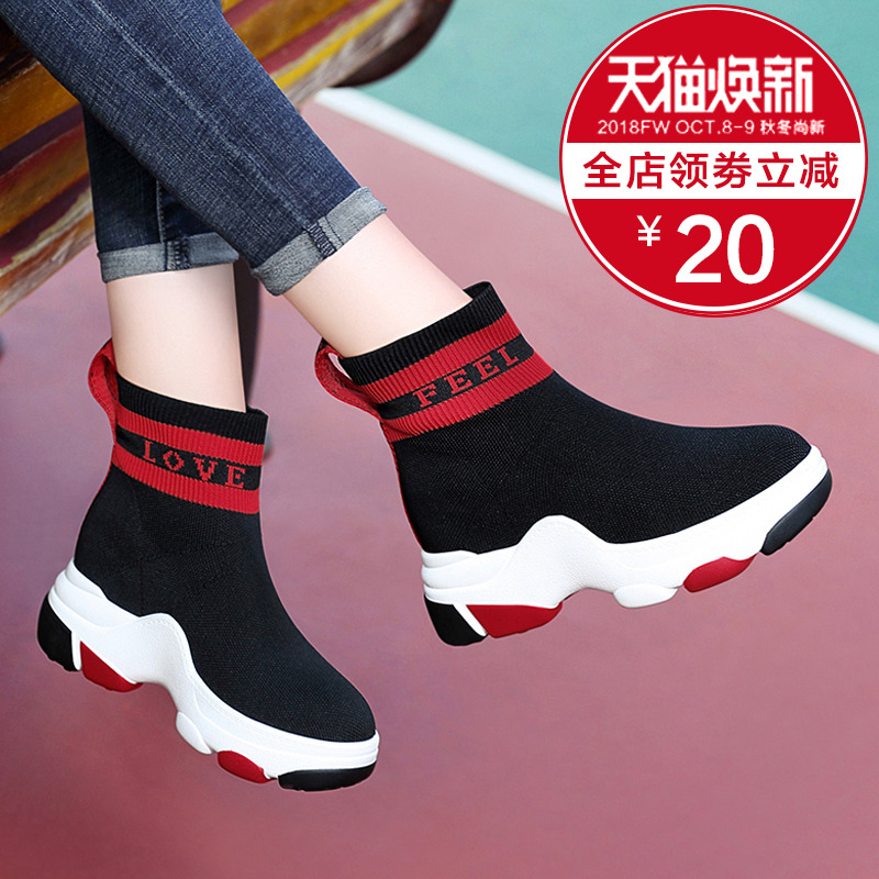 Stretch socks boots 2018 autumn new women's shoes fashion women's boots spring and autumn single boots Korean version of the wild short boots tide