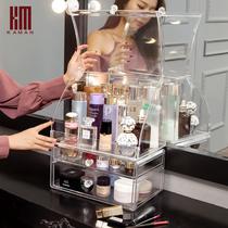 kaman透明化妆品收纳盒 防尘带盖式护肤品收纳盒 桌面收纳盒有盖