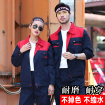 Mens and womens winter wear-resistant custom factory workshop overalls Set