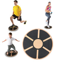 Wooden Balance plate trainer Yoga sensory fitness coordination Rehabilitation training pedal childrens balance plate