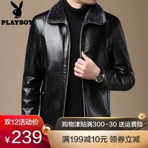 Playboy Leather Mens motorcycle jacket pu leather jacket autumn Korean baseball clothing slim trend handsome autumn