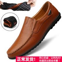 Весна 2020 новый фасоль обувь мужская натуральная кожа повседневная кожаная обувь корейская мужская обувь дикая мягкая нижняя ленивая обувь дышащая