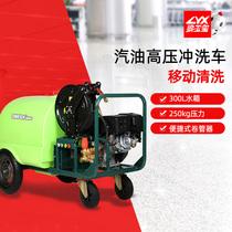 Hand-pushed gasoline high-沖 street mobile gasoline ultra-high-pressure washing machine small ads沖 washing machine