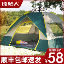Tent outdoor camping thickened equipment Portable automatic pop-up anti-rain camping field folding beach sunscreen