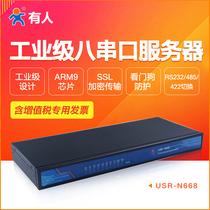 Industrial-grade eight-string oral server 232 485 422 serial-to-ethernet module rack-type someone) Internet of Things N668