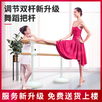 Dance put the pole with a leg lever mobile dance room professional dance pole adult adult double auxiliary tool
