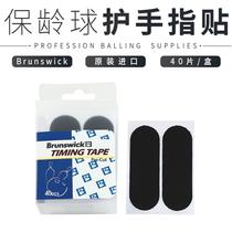 Federal bowling supplies original imported Brunswick Bing domain bowling supplies finger Sticker