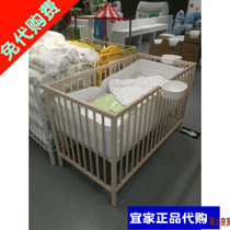 IKEA Domestic Purchasing Singale Baby Bed Beech Green Baby Bed BbBB 60x120  CM