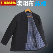 In the old winter jacket costume coat handmade cotton padded jacket denim Mens thick warm winter