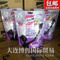 Japanese imports of Kao sticky dust dust removal duster car Indoor cleaning brightening aromatic replacement loaded with three pieces