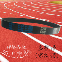 Multi-wedge belt manufacturers supply imported automobile multi-ditch with PJ PK PL pm Drive Conveyor Industrial Rubber Belt