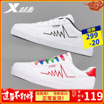 Special step Mens shoes board shoes summer tide shoes 2020 new Korean version casual shoes mens spring white shoes sneakers