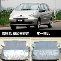 Citroen Picasso bodysuit thickened insulation special hood sun protection snow and rain jacket car sunshade