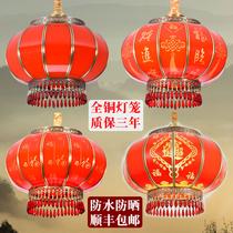 Праздничный все-медный Yangyang Большой красный фонарь люстра китайский ветер Новый год открытый вилла двор двери переселения украшения