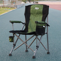 South Drop Outdoor folding chair portable beach chair fishing chair camping barbecue leisure home chair table