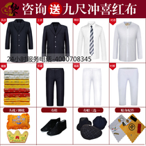 Fairy all modern life clothes for the return to open a shop 7 years special event life jacket men full set of seven sets of funeral supplies