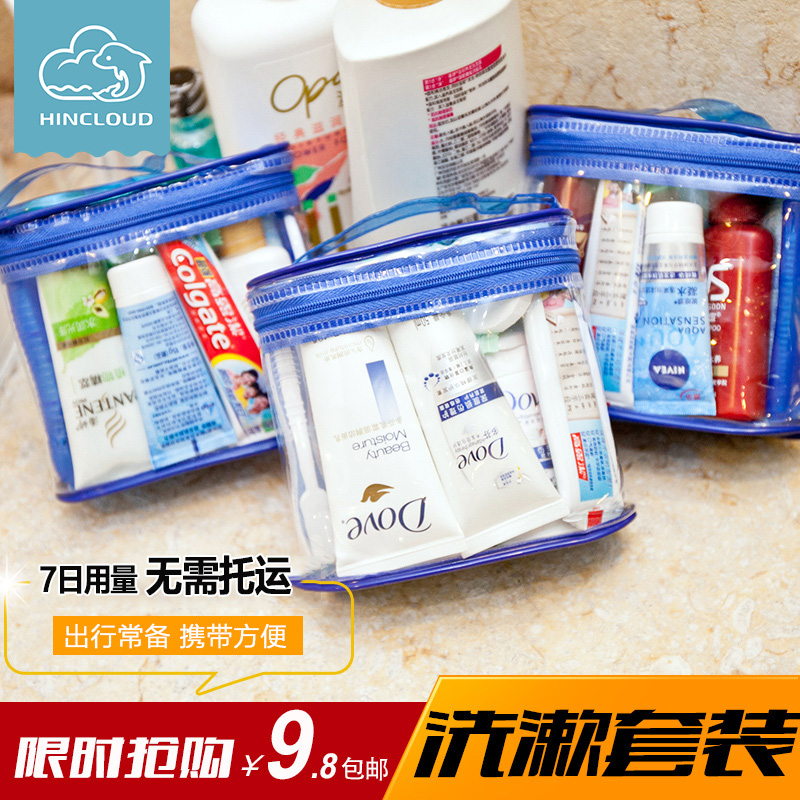 Washing bag toiletries set men's women's waterproof toothbrush portable wash bag travel storage bag travel wear
