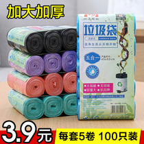 Large garbage bags thickened point broken disposable household kitchen collection bags dormitory black plastic bag roll