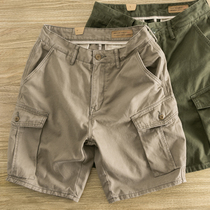 MADNESS MDNS WRUEI FROCK PANTS Yu Wenle TOOLING five-point PANTS TIDE brand all-match SHORTS men