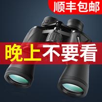 Saki brand double-barrel outdoor professional telescope high-definition military night vision human childrens eyeglasses