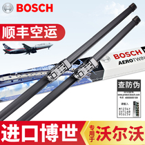 Imported Volvo XC60 Bosch wipers S40 S60 S80L wiper XC90 C30 V40 V70