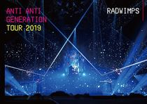 (3 из 18)RADWIMPS anti anti generation tour 2019 live DVD
