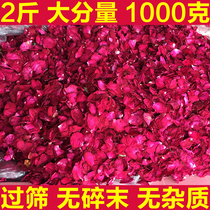 Rose petals bath 1000 grams bath petals bubble feet rose dried petals pure milk Foot bath Spa